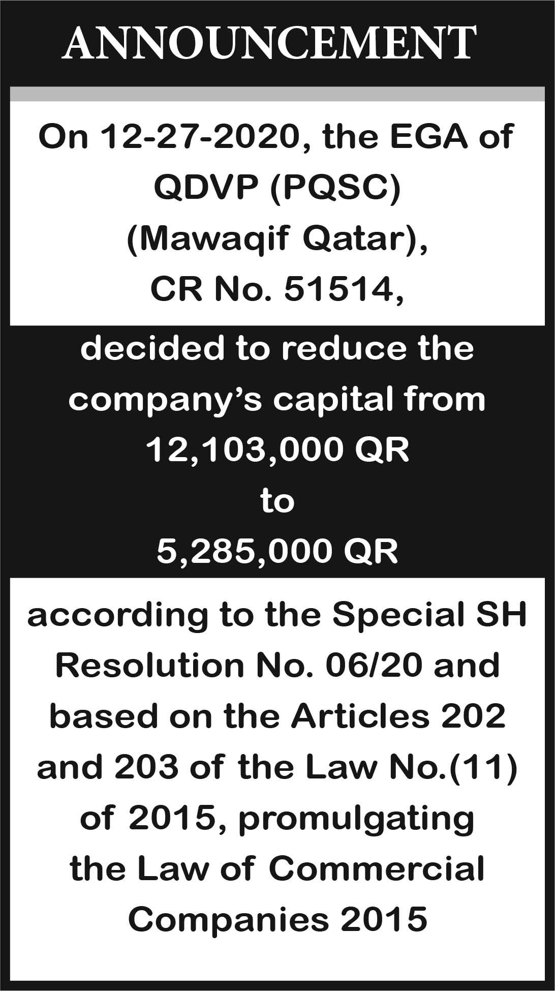 QDVP Capital Reduction