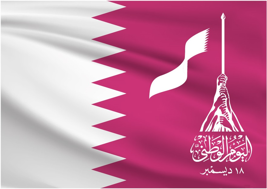 Qatar National Day https://twitter.com/MawaqifQatar