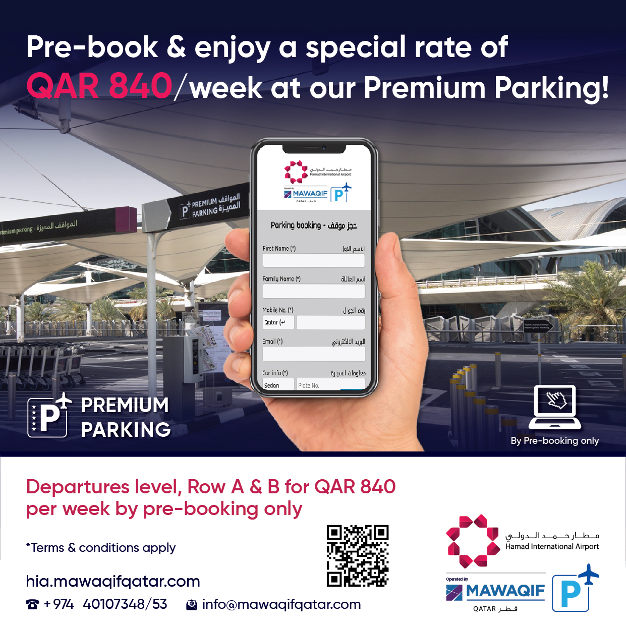 Pre-book & enjoy a special rate of QAR 840/week at our Premium Parking